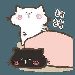 黒猫さんと白猫さんのゆっくりな毎日