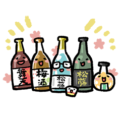 琉球泡盛「松藤」 崎山酒造廠