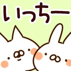 【いっちー】専用