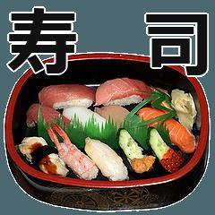 ネタで使える!寿司ネタスタンプ