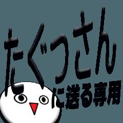 ★超田口さんに送る★専用(田口さんもOK)