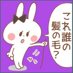 鬼嫁うさぎ②【愛する彼氏&旦那へ】
