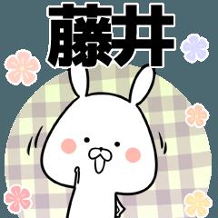 (40個入)藤井の元気な敬語入り名前スタンプ