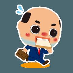 ちっちゃいおっさん (夫婦・カップル編)