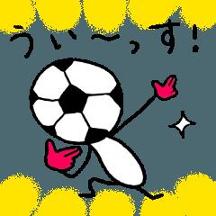 サッカースタンプ!うえ〜い