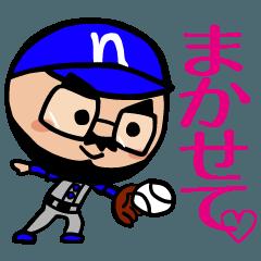 なかしん2(野球編)