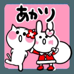 あかりさんが使うスタンプ(秋・冬・正月)