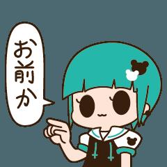 クレイジー☆キッス