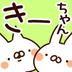 【きーちゃん】専用