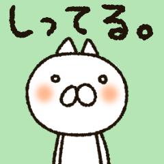 つっこみ専門★ゆるネコ