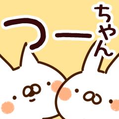 【つーちゃん】専用