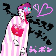 Fashionista Lady-Japanism
