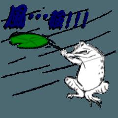動く鳥獣偽画2
