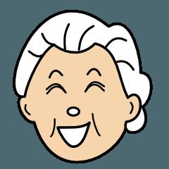 おばあちゃんの日常3