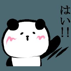 使える!!見てのとおり私はパンダです…。
