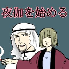 [LINEスタンプ] 腐女子ぐらし~魔窟201~