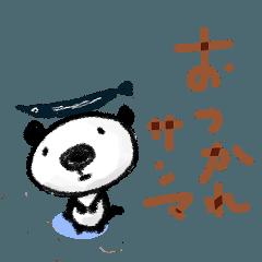 【ゆるゆるパンダ】1