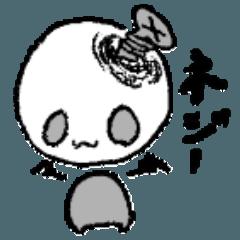 SOMETHING CRAZY -ぷち-