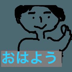 aisatsu777