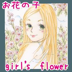 〜お花の子〜