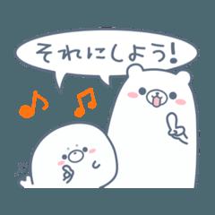 癒しのおもしろ動物Vol1