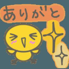 ひよこのピヨコ(友達編)