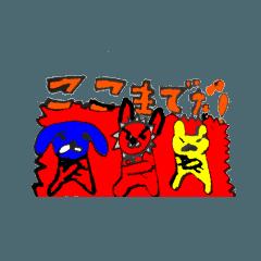 [LINEスタンプ] うさぎレンジャー (1)