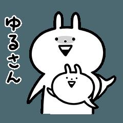 ((動きまくる)) うさぎゅーん2