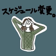 CA(客室乗務員)日常ver. by KoLabo
