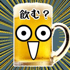 キンキンに冷えた生ビール