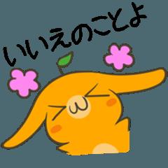 愛媛弁&伊予弁のみかんうさぎ3