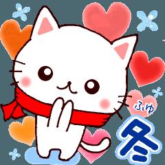 [LINEスタンプ] 【冬】に使うスタンプ (1)
