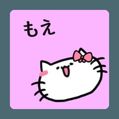 もえスタンプ1(ネコちゃん)