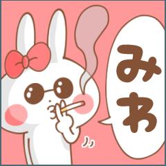 【みわ・みわちゃん】専用スタンプ