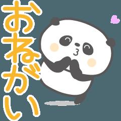 おむかえお願いパンダ(家族の送迎連絡用)