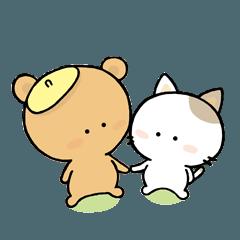 いっしょにいたいクマとネコ