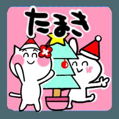 たまきさんが使うスタンプ(秋・冬・正月)