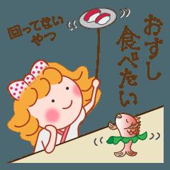 めっちゃ可愛い女の子4「お約束編」