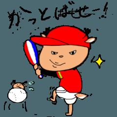 野球だいすき 広島の鹿就(しかなり)