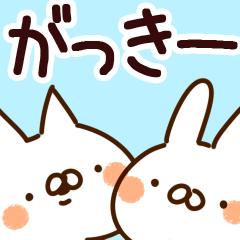 【がっきー】専用
