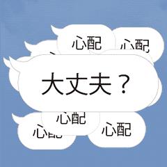 【山下専用】連投で返事するスタンプ