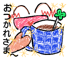 使える文字スタ☆めぃもぁ13