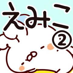 【えみこ】専用2