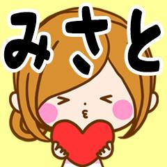 ♦みさと専用スタンプ♦.