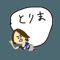 若者言葉〜フォロミーフォロミーベイベー〜