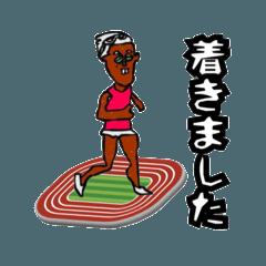 自衛隊ランナーカックン〜終わりなき旅〜