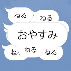 【坂本専用】連投で返事するスタンプ