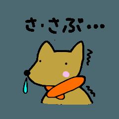 犬のメロン君の日常5(冬)