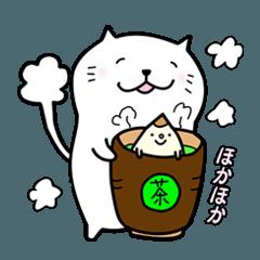 [LINEスタンプ] もちネコの楽しい毎日 (1)