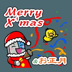 がちょーライター クリスマス&お正月